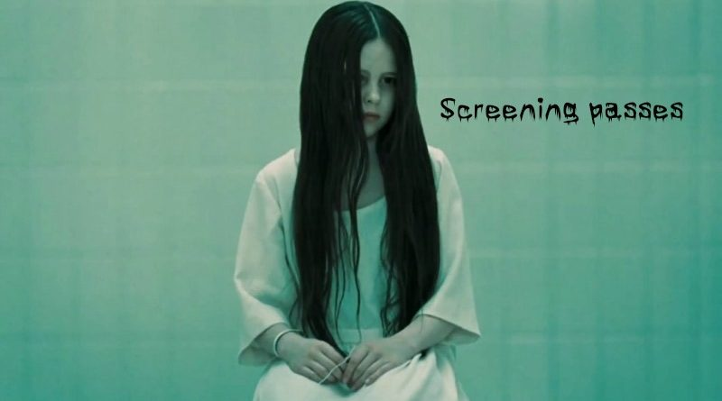 screenscream