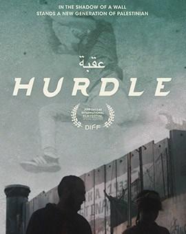 hurdle_poster