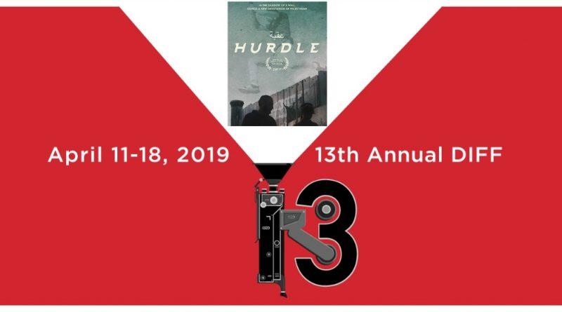 diff_hurdle